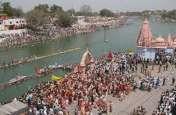 उज्जैन सिंहस्थ में खरीदी गई पानी की टंकियों और स्टैंड घोटाले की जांच शुरू