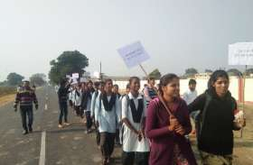 रैली निकालकर एड्स पर दिया जागरुकता का संदेश