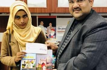 नरेंद्र मोदी मुस्लिम छात्रवृत्ति एएमयू की छात्रा ख़ुशबू खलील को