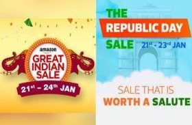 अमेजन और फ्लिपकार्ट ने शुरू की Republic Day Sale,ये हैं खास ऑफर