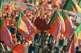 विधानसभा चुनाव में हार के बाद BJP में बढ़ी अंतर्कलह, लोकसभा चुनाव पर पड़ सकता है असर