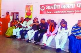 समीक्षा बैठक में बीजेपी कार्यकर्ताओं ने निकाली भड़ास, बोले-अनदेखी के कारण विधानसभा चुनाव में हुई हार
