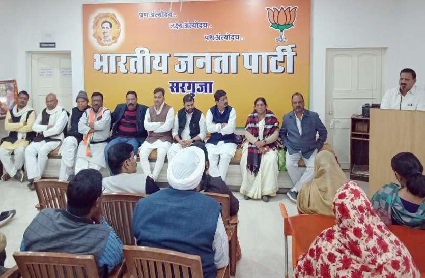 भाजपा पदाधिकारी ने राष्ट्रीय सह संगठन मंत्री सौदान सिंह को बताया अहंकारी, कहा- उनकी वजह से मिली हमें हार