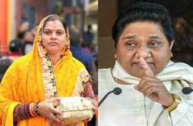 मायावती को किन्नर से बद्तर बताने वाली BJP विधायक साधना सिंह ने जारी किया बयान, जानिये क्या कहा