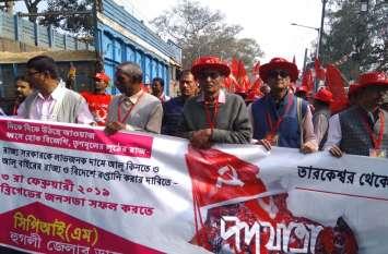 राज्य से तृणमूल और केन्द्र से भाजपा को हटाना हमारा लक्ष्य : सुर्यकांत मिश्रा