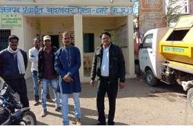 मुलथान बनेगा धार जिले का पहला डिजिगांव