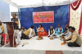 अखिल भारतीय ग्रामीण डाक सेवक संघ अध्यक्ष बने चन्द्रभान सिंह पटेल