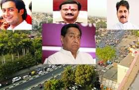 बड़ी खबर : इस प्रमुख मुद्दे पर प्रदेश के तीन मंत्रियों में मतभेद उभरें, सुलझाएंगे सीएम कमलनाथ