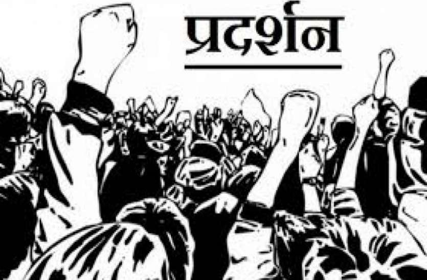सांसद और मंत्रिगणों के आवास के समक्ष प्रदर्शन करेगें कर्मी: सुरेश सिंह यादव