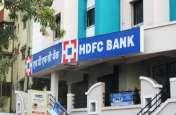 दिसंबर तिमाही में 20 फीसदी बढ़ा HDFC बैंक का मुनाफा