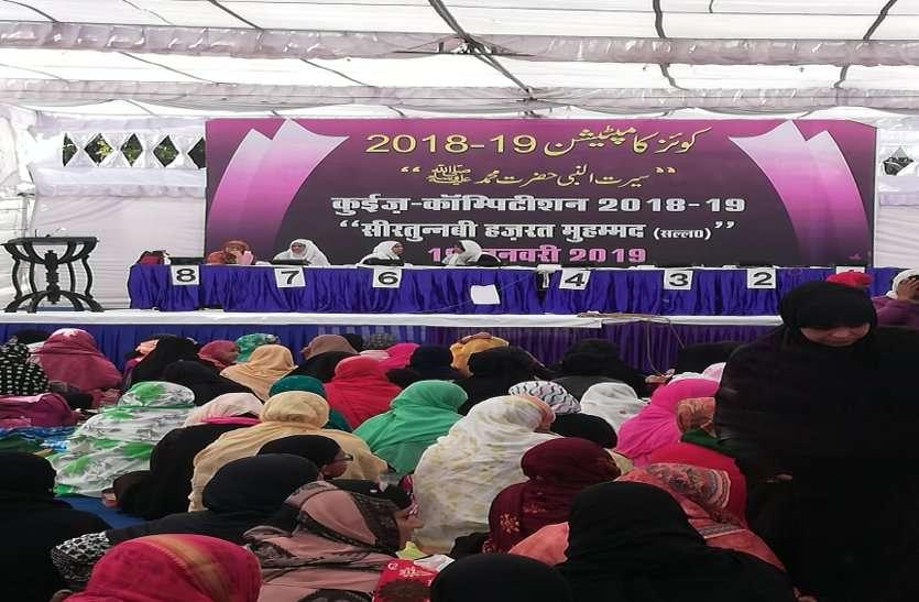 19वें इज्तिमा ए ख्वातीन का समापन, करीब 12 हजार महिलाओं ने लिया हिस्सा
