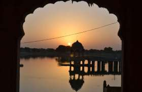 जैसलमेर के ऐतिहासिक गड़ीसर सरोवर का आकर्षक दृश्य,देखें तस्वीरें...