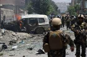 अफगानिस्तान: काफिले में कार ब्लास्ट कर किए हमले में 9 की मौत, बाल-बाल बचे गवर्नर