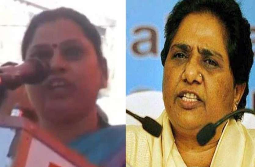भाजपा विधायक साधना को नोटिस जारी, राजनीतिक दल नाराज
