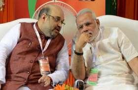 लोकसभा चुनाव से पहले RSS की तरह BJP में भी 'गुरु दक्षिणा', जानिए क्या होने जा रहा