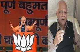 भाजपा एक बार फिर मोदी के चेहरे पर लड़ेगी 2019 का चुनाव