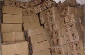 नकली शराब का जखीरा बरामद खेत में बने मकान में रखी गई थी 47250 क्वार्टर शराब