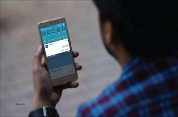 वन विभाग ने बैन किया इस मोबाइल कंपनी का नेटवर्क, लाखों उपभोक्ता हुए परेशान