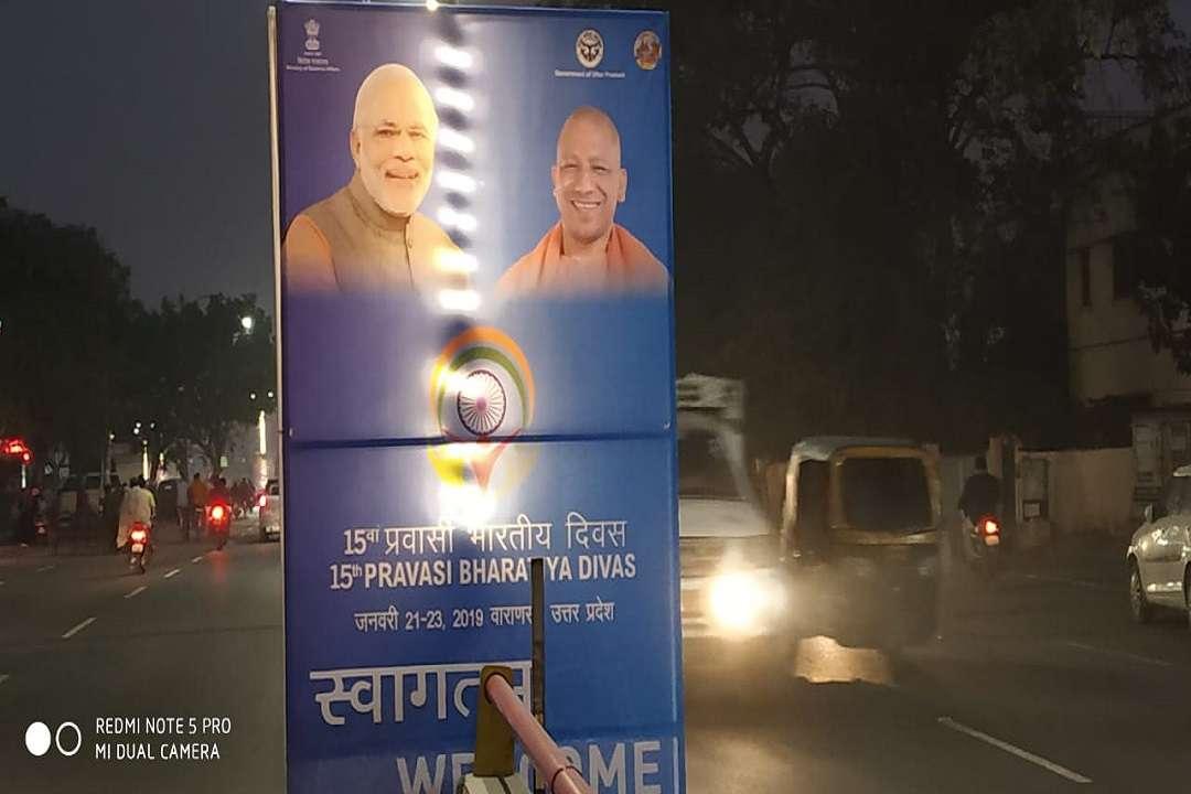 Pravasi Bharatiya Sammelan-