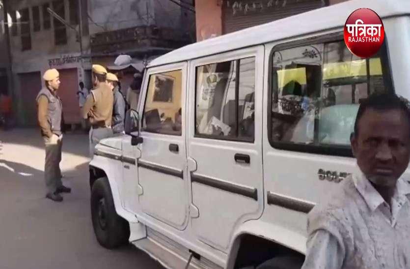 रामगंज में एक जने की हत्या