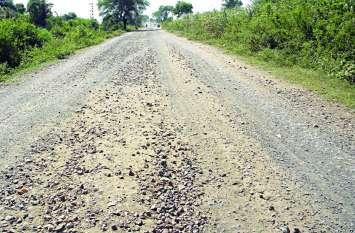 ग्रामीण अंचल की सडक़ें बदहाल