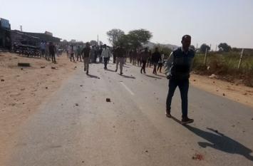 राजस्थान में यहां बीच हाइवे पर दो पक्षों में हुआ पथराव, पुलिस को देख दौड़े आरोपी