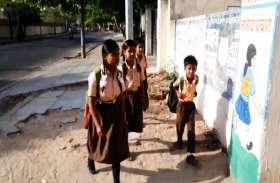 शिक्षा विभाग के अधिकारियों को गोद लेने होंगे पांच-पांच स्कूल, बढ़ाना होगा नामांकन