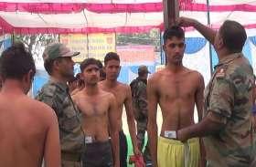 Govt Job: थल सेना में भर्ती का सुनहरा मौका, इस तारीख तक करें आवेदन