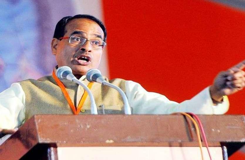 कांग्रेस के गढ़ गुना या राजगढ़ से शिवराज को उतारने की मांग
