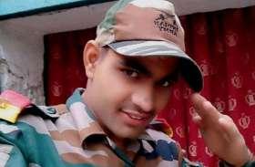 ISI के Honey Trap के जाल में फंसे सेना के जवान का रिमांड बढ़ाया
