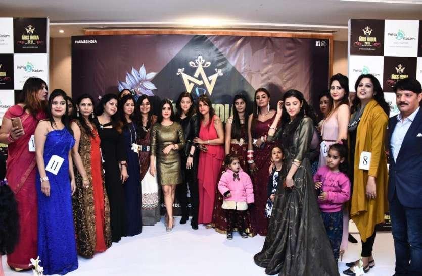 लखनऊ की महिलाओं को मिला ग्लैमरस मंच, बॉलीवुड की हस्तियों ने लिए ए आर मिसेज इंडिया के लिए ऑडिशन