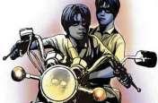 CRIME : बाइक अड़ाकर व्यापारियों से की लूट