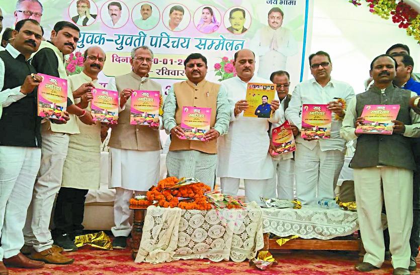 गरीब बच्चों की पढ़ाई - लिखाई के लिए बनेगा फंड, गृहमंत्री देंगे 50 हजार रुपए