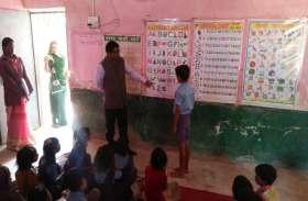 इस जिले के कलेक्टर स्कूल में जाकर खुद बन गए टीचर, बच्चों को पढ़ाया अहम सबक