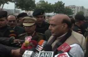 मेहुल चोकसी पर गृहमंत्री राजनाथ सिंह का बड़ा बयान, हर भगोड़े को वापस लाएगी सरकार