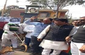 प्रदेश में हो रही अपराधिक घटनाओं के विरोध में भाजपा ने फूंका पुतला