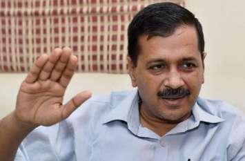 केजरीवाल ने शुरू किया पंजाब में लोकसभा चुनाव अभियान,सभी सीटों पर लडने का भी ऐलान