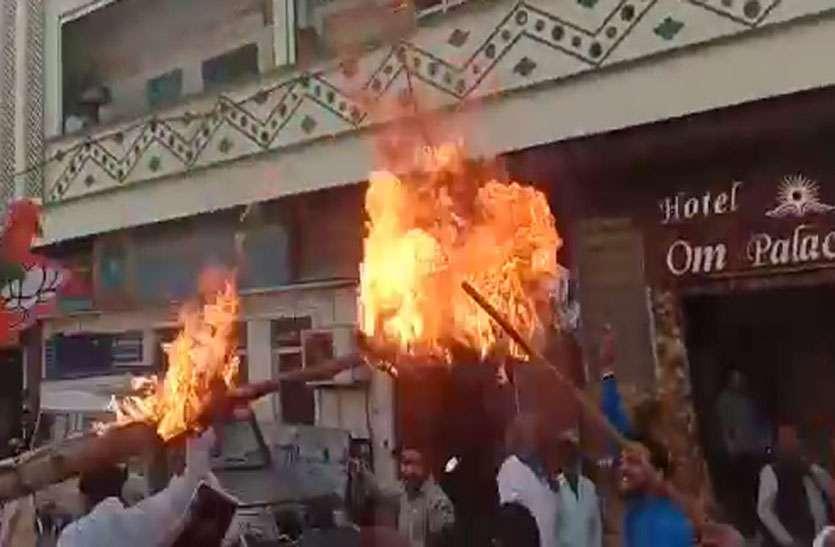 जलते पुतले को भाजपाईयों ने रास्ते में फैंका, तो स्कूटी चालक झुलसा पुलिस ने बुझाई स्कूटी की आग