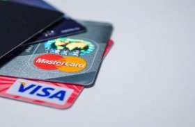 एटीएम कार्ड की चोरी और क्लोनिंग से अब नहीं होगा आपके पैसों को खतरा, बस करना होगा ये काम