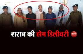 बेगूसराय: जेल की बैरक से करते थे शराब की सप्लाई, पकड़े गए बिहार पुलिस के पांच जवान