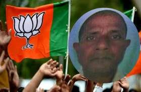 UP में भाजपा नेता की पीट-पीटकर हत्या