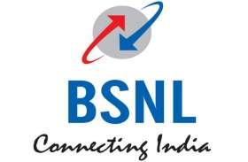 6 महीने की वैलिडिटी के साथ BSNLने पेश किया नया प्रीपेड प्लान, रोजाना मिलेगा 1.5GB डाटा