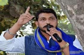 भीम आर्मी प्रमुख चंद्रशेखर ने सपा-बसपा गठबंधन को लेकर दिया बड़ा बयान, कहा- लोक सभा चुनाव का इंतजार, देखें वीडियो