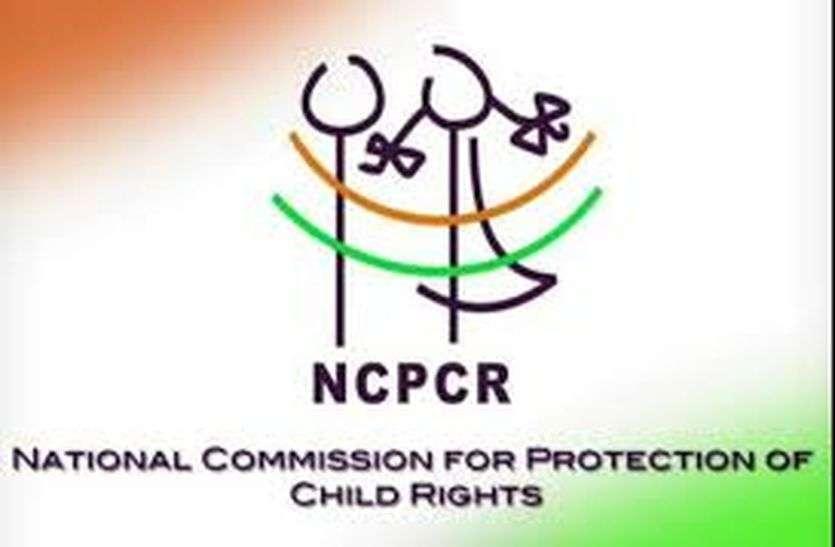 राष्ट्रीय बाल आयोग की जांच में आज होगा बड़ा खुलासा!