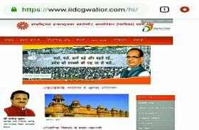 IIDC की साइट पर अब भी दिख रहा सीएम शिवराज सिहं का फोटो, अधिकारियों को भनक तक नहीं