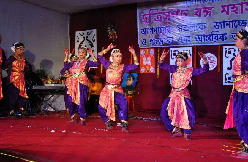 Photo Gallery: समाज को एकजुट कर एक मंच पर लाने बंगो महासभा का हुआ आयोजन