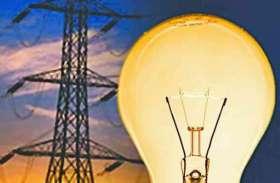 कोतवाली के बाद अब अरेरा समेत पांच अन्य क्षेत्रों में मकान-जमीन में इंडोर होंगे बिजली सब स्टेशन