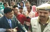 राजस्थान पुलिस के कांस्टेबल ने लडक़ी को थप्पड़ मारकर की धक्का-मुक्की! परिजनों ने मचाया हंगामा