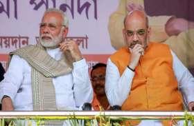 गुजरात में भाजपा को बड़ा झटका, दो पूर्व विधायकों ने थामा कांग्रेस का दामन