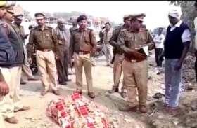 बड़ी खबर : अयोध्या में एक और चौकीदार की हत्या